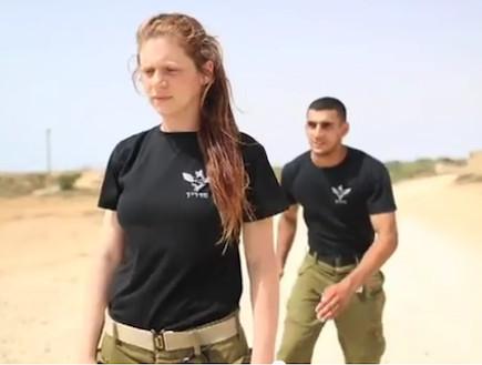 """קרב מגע בסטייל (צילום: אתר צה""""ל)"""