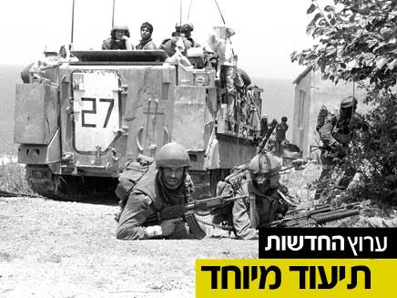 """חיילי צה""""ל במלחמת לבנון (צילום: חדשות 2)"""