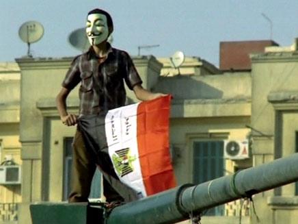 מפגינים בכיכר תחריר (צילום: חדשות 2)