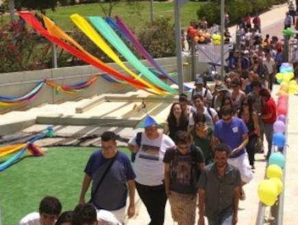 מצעד הגאווה בבאר שבע (צילום: האגודה)