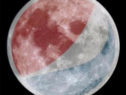 פפסי על הירח. אילוסטרציה (צילום: france24.com)