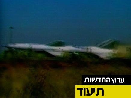 המורדים מציגים: השתלטות על בסיס שלם (צילום: חדשות 2)