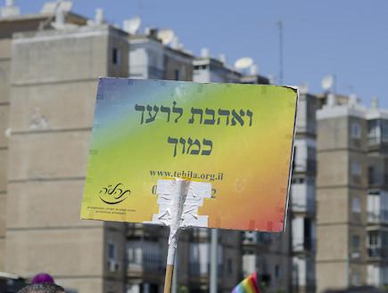 מצעד הגאווה בתל אביב 2012 3 (צילום: שי בן נפתלי)