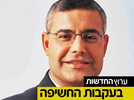 """ראש עיריית בית שאן ז'קי לוי (צילום: יח""""צ)"""
