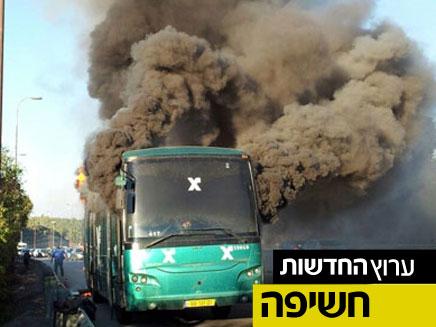 אוטובוס בוער (צילום: חדשות 2)