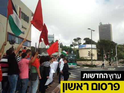 הפגנות נכבה מחוץ לאוניברסיטת חיפה, ארכיון (צילום: פוראת נאסר)