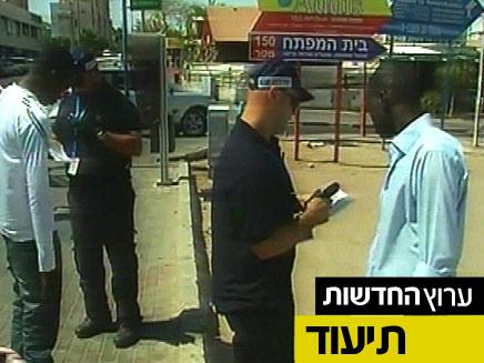 יום שלישי למבצע הגירוש (צילום: חדשות 2)