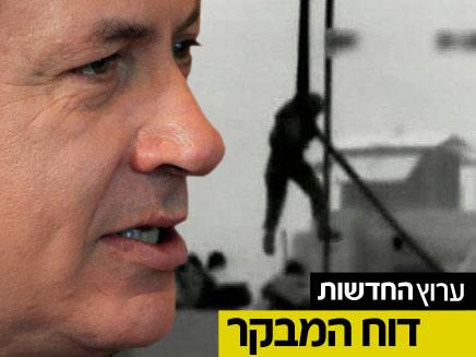 ביקורת על ראש הממשלה. דוח המבקר על המשט לעזה (צילום: רויטרס)