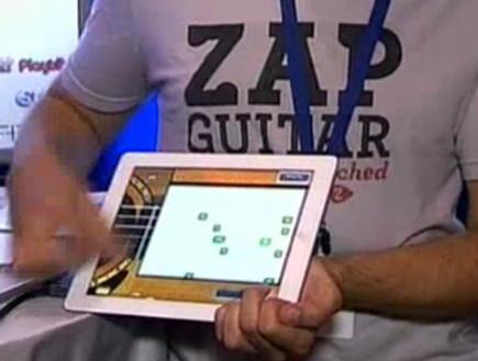 כנס אפליקציות (צילום: חדשות 2)