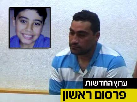 מוחמד סרסור, החשוד ברצח בנו אנאס (צילום: חדשות 2)