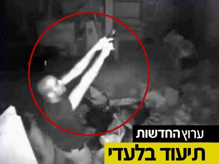 מתוך תיעוד מצלמות האבטחה במקום (צילום: חדשות 2)