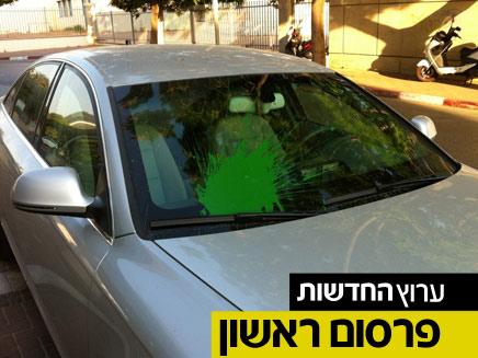 מכוניתו של השר ארדן, הערב (צילום: חדשות 2)