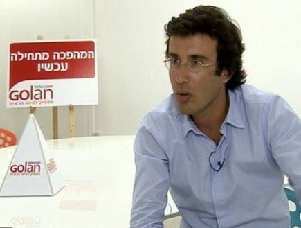 מיכאל גולן (צילום: חדשות 2)