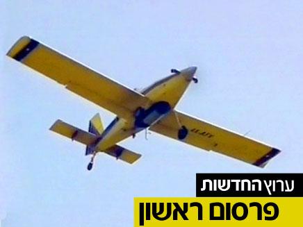טייסת כיבוי אש (צילום: חדשות 2)
