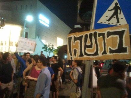 ההפגנה בתל אביב, בשבוע שעבר (צילום: עזרי עמרם)