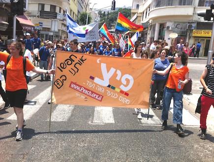 מצעד הגאווה בחיפה (צילום: דני זאק)