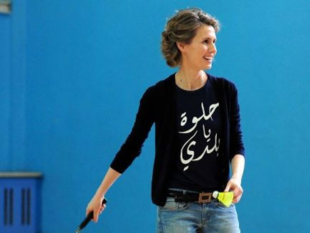 אסמה אסד משחקת (צילום: אבאקה)