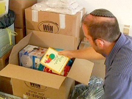 אולפנה אורזים לפני פינוי (צילום: חדשות 2)