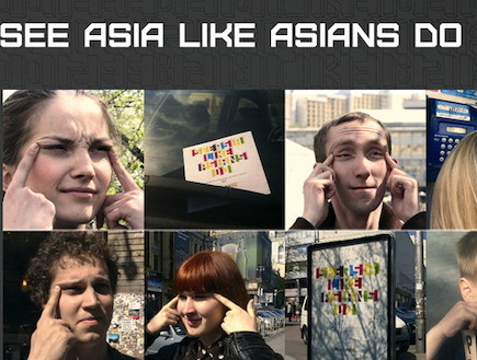See Asia Like Asians Do