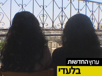 הנערות שהפלילו זוג נוכלים מספרות על המבצע (צילום: חדשות 2)
