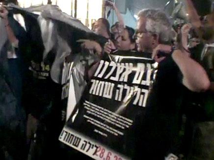 """ההפגנה בת""""א, הערב (צילום: חדשות 2)"""