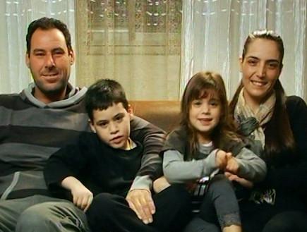 הכירו את משפחת בן עזרי (תמונת AVI: mako)
