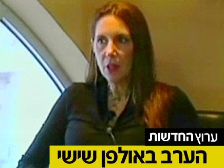 אלן אגייאר בריאיון בלעדי (צילום: חדשות 2)