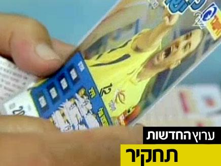רק בישראל: קטינים קונים כרטיסי הגרלה ללא אזהרה (צילום: חדשות 2)