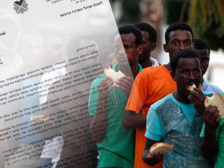 """תוגבל כניסת מבקרים זרים לשטח ביה""""ח. המכתב (צילום: חדשות 2)"""