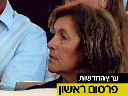 גלעדה דיאמנט - שמיר (צילום: חדשות 2)