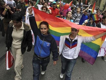 מצעד הגאווה בבולגריה (צילום: מתוך עמוד הפייסבוק של המצעד)