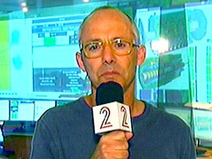 יגאל מוסקו (צילום: חדשות 2)