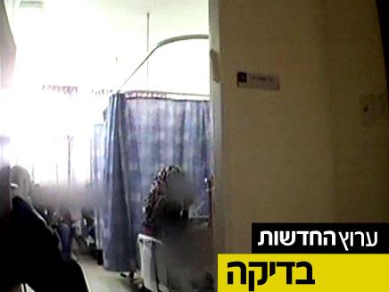 יולדות ערביות ויהודיות - בנפרד (צילום: חדשות 2)