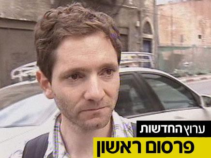 """עיתונאי """"הארץ"""" אורי בלאו (צילום: חדשות 2)"""