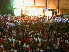 ההמונים במבט מלמעלה (צילום: חדשות 2)