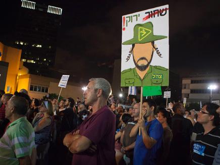 ההפגנה בתל אביב, אתמול (צילום: AP)