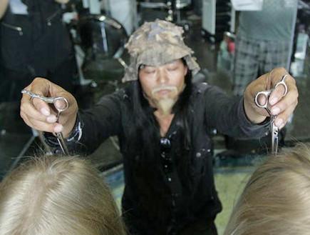 טיאן האו (צילום: odditycentral.com)