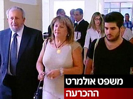 שולה זקן מגיעה להכרעת הדין במשפט אולמרט (צילום: חדשות 2)