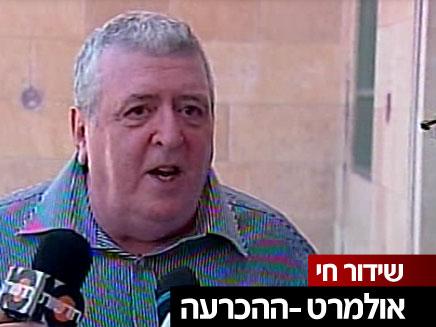 אהוד אולמרט רגע לפני הכרעת הדין (צילום: חדשות 2)