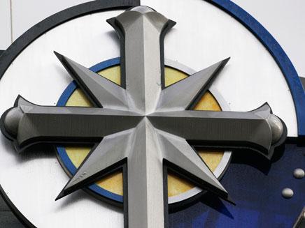 סמל הסינטולוגיה (צילום: AP)