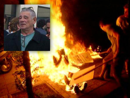 משה סילמן לפני התקרית (צילום: פייסבוק, חדשות 2)