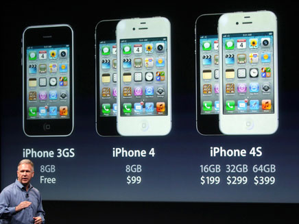 אייפון 4S (צילום: חדשות 2)