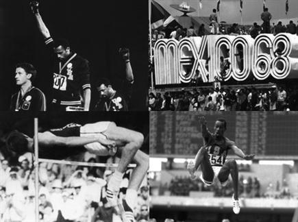 המשחקים ששיכתבו את ההיסטוריה. מקסיקו '68 (gettyimages) (צילום: ספורט 5)