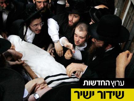 הלווית הרב אלישיב (צילום: חדשות 2)