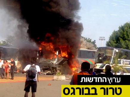 """האו""""ם מגנה, הפיגוע בבורגס (צילום: חדשות 2)"""