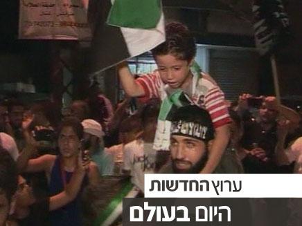 היום בעולם: סוריה שאחרי הפיגוע (צילום: חדשות 2)