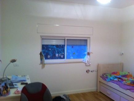 חדר ילדות לפני השיפוץ (צילום: איתמר שיקלר)