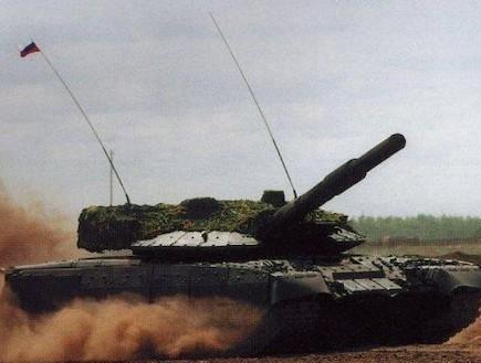 טנק רוסי עתידני
