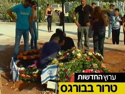 """הקבר הטרי של אליאור פרייס ז""""ל (צילום: חדשות 2)"""