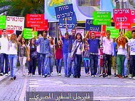 הסתה לרגל הרמדאן (צילום: חדשות 2)